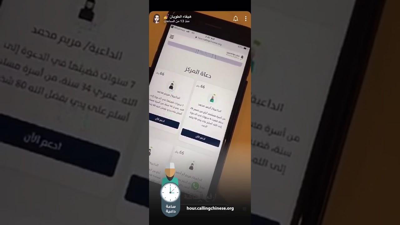 #ساعة_داعية | هيفاء الطويان
