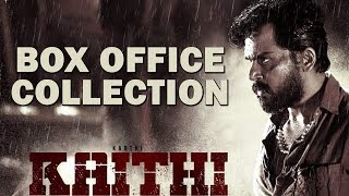 Kaithi box office update