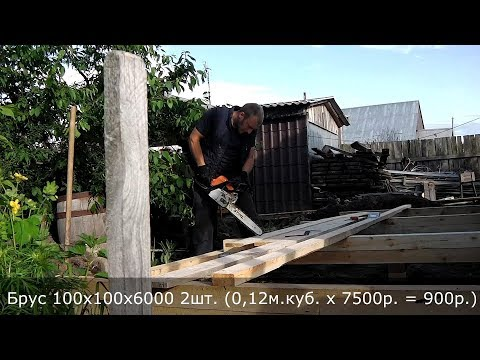 ДЕНЬГИ ЛЕТОМ  -Терраса за 15'000 и два дня -Как я на ремонт Дома зарабатывал