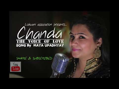 Chanda The Voice Of Love  Latest MP3 | Maya Upadhyay | Superhit Song 2018