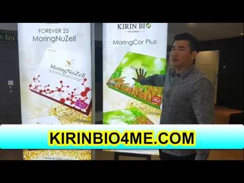 Kirin Bio Holding Sdn Bhd