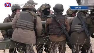 Сводка от Народной Милиции ЛНР 18 февраля 2017 года