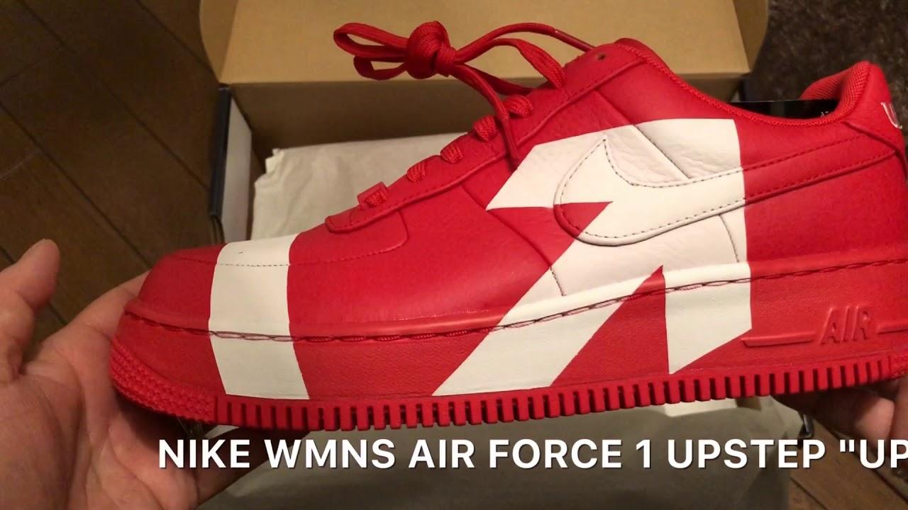 NIKE WMNS AIR FORCE 1 UPSTEP \