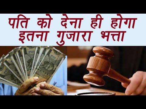 Supreme court said alimony payable to women should be as per status of husband | वनइंडिया हिंदी