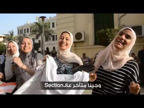 Faker Ayam El Kolleya   Graduation   Class 2016   Clinical Pharmacy Students Cairo University