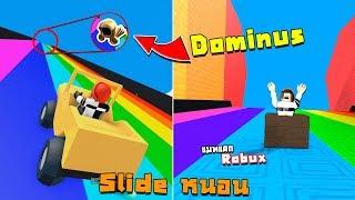 ROBLOX - 🌈 สไลด์หนอนในแมพที่แ*กRobuxเยอะที่สุด!!? ตรูโดนแมพโกง!!?