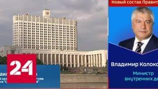 Смотреть видео Михаил Емельянов: ни Силуанов, ни Орешкин не проникнуты задачей экономического роста - Россия 24 онлайн