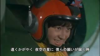 「ウルトラマンエース」 作詞:東京一 / 作曲・編曲:葵まさひこ 歌:ハ...