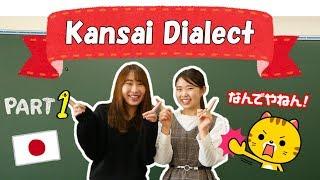 kansai-dialect-なんでやねん-nandeyanen
