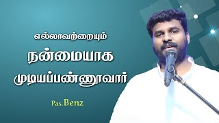 Everything Will Be Alright In The End   Pr BENZ   Tamil Christian Message