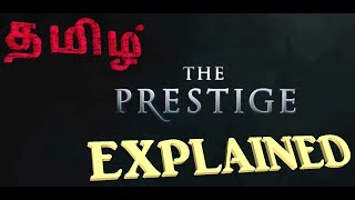 The Prestige(2006) Film | திரைவிமர்சனம் | Non Linear Screenplay | Tamil Explained
