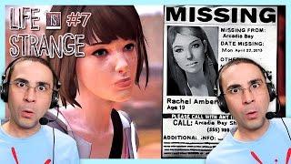 ΒΡΗΚΑΜΕ ΤΗΝ RACHEL! (Life Is Strange #7)