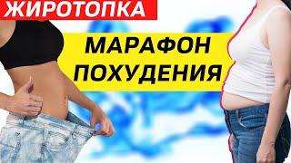 Тренировка дома ТАБАТА с акцентом на ноги 6 минут Худеем вместе Жиротопка 33 день
