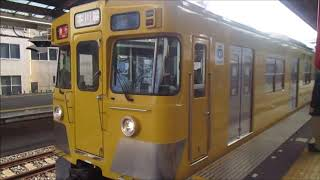 西武2000系2417F+2001F 急行 本川越ゆき 新所沢発車