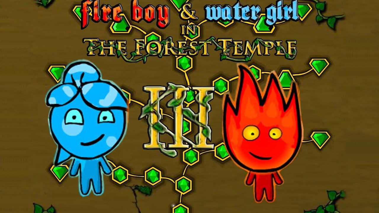Огонь и вода: храм леса