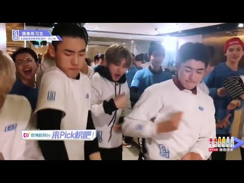 (IDOL PRODUCER 2018) Episode 5 - Trainee's special dinner