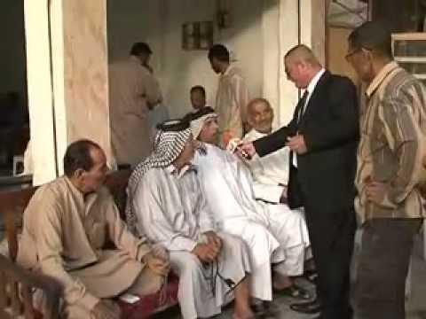 الديار في البصرة ج1- زيارة صحيفة الصراط المستقيم