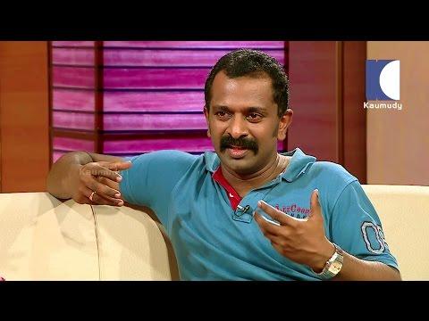 Get Set Chat - Sreejith Ravi - Kaumudy Tv