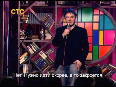 «Самые тупые, но самые умные люди в мире»: Западные комики о России и русских