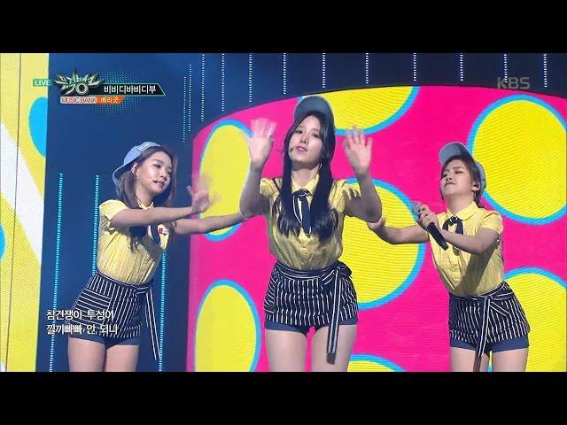 뮤직뱅크 Music Bank - 비비디바비디부 - 베리굿 (BibbidiBabbidiBoo - berrygood).20170421
