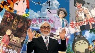 スタジオジブリの宮崎駿監督(72)が長編アニメ映画から引退すること...
