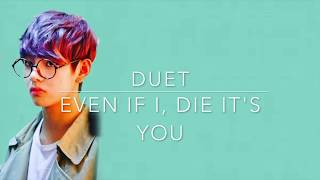 Even If I Die, It's You (Duet, V Focus)