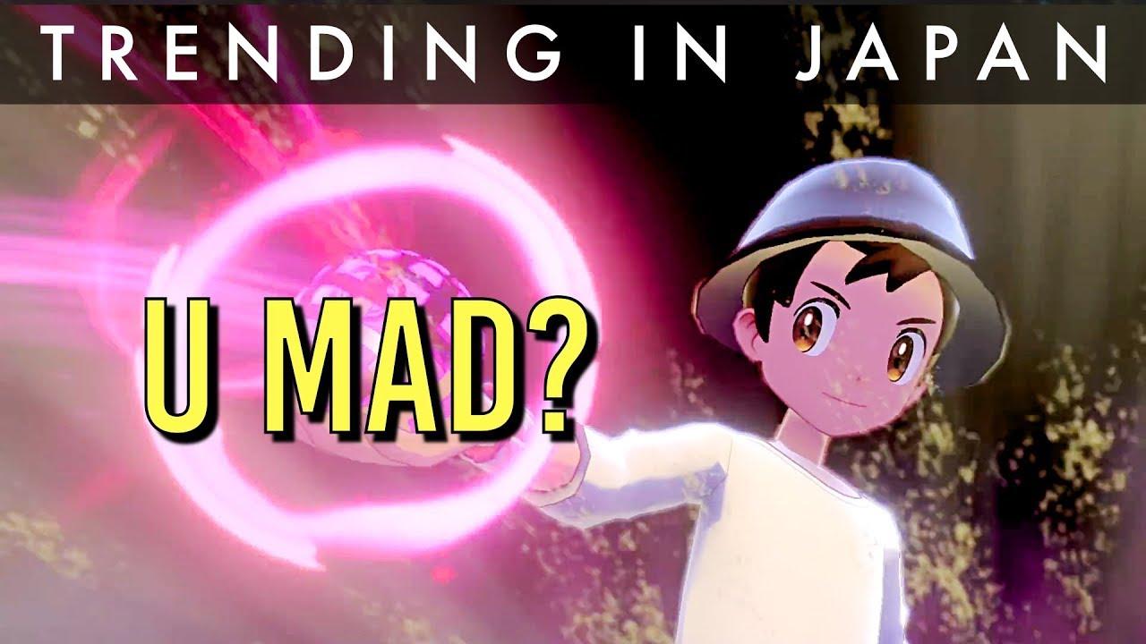 Pokedex Fiasco Explained Pokemon Sword And Shield Youtube