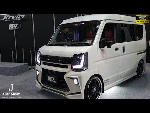 (4K)REIZ SUZUKI EVERY VAN DA17V ライツ・スズキ エブリィバンカスタム - 大阪オートメッセ2018