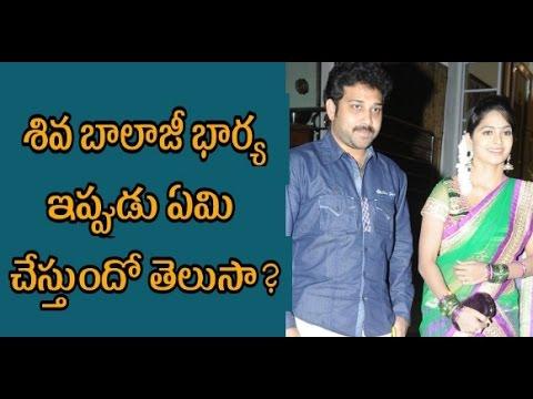 Actor Siva Balaji's WIFE Swapna Madhuri about MOTHERHOOD and CAREER | శివబాలాజీ భార్య ఎం చేస్తుంది