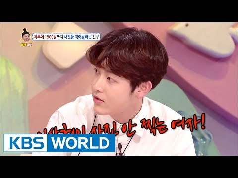My friend takes 1,000 pictures a day! [Hello Counselor / 2017.07.31]