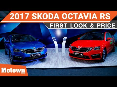Skoda Octavia RS 230 First Look