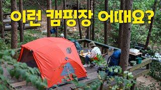 깊어가는 가을밤, 같이 불멍 하고 갈래요~~?ㅣ가을 숲 캠핑장 추천ㅣ인제 하늘그린캠프ㅣ숲속에서 즐기는 라면의 맛ㅣ짱크루 먹방,  캠핑ㅣforest camping