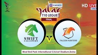Final Live :: Falcon Hunters vs Swift Gallopers  || Qatar T10 League 2019