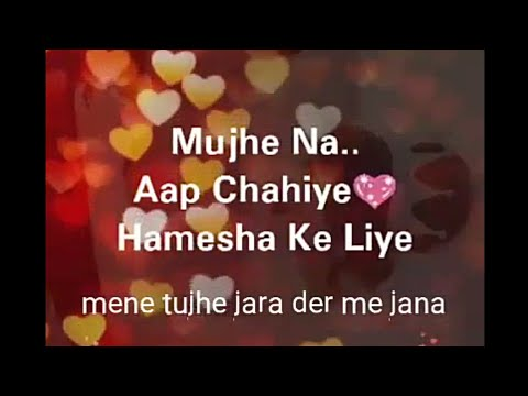 O mere sona re sona re sona /my fevret song
