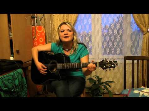 Павел Соколов - Верная (кавер-версия)