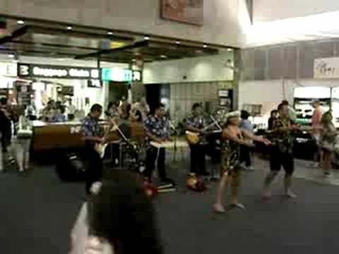 Honolulu Airport, Oahu.