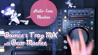 화이트데이 댄스음악 디제잉 ) 베앗모쉬와 화이트데이 믹스해보아요 Sweet Bounce & Trap MIX  (DJ Moshee 모쉬댄스뮤직)