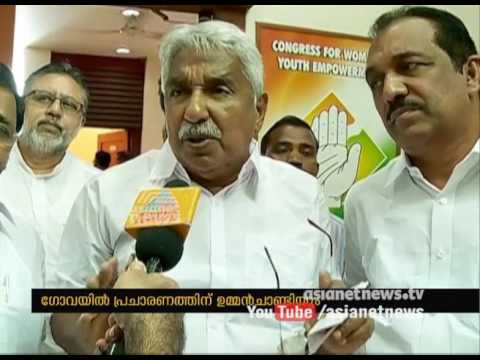 Oommen Chandy election campaign in Goa | Goa Election 2017