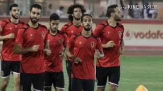 غيابات تضرب الاهلي في كاس مصر امام الترسانة