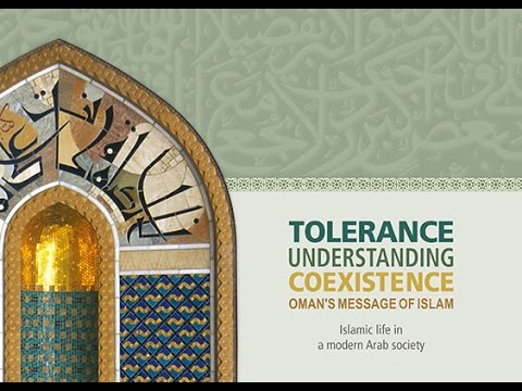 Exhibition Opening - Tolerance, Understanding, Coexistence: Oman's Message of Islam