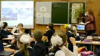 Урок русского языка в 3 классе мастер-класс