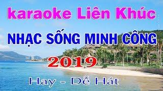 LK Karaoke Nhạc Sống Thôn Quê Hay Nhất 2019 || Hát Cả Năm Không Chán || Tone Nam
