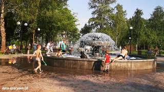 Детство Вагонские дети и фонтан  Нижний Тагил
