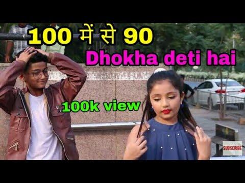 100 Me Se 90 Ko Dhoka Deti Hai | Video Song | Akshara सिंह / Khesari लाल यादव Super Hit Video