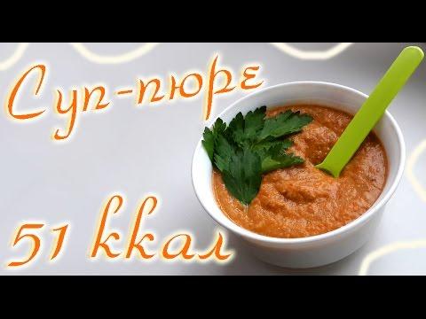 Сельдереевый суп - рецепты с фото на  (32 рецепта