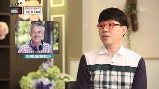 이동진, 김중혁의 영화당 #108.트립 투 시네마(트립 투 잉글랜드, 트립 투 이탈리아)