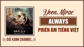 [Phiên âm tiếng Việt] Always - Yoon Mirae (Descendants of The Sun OST)