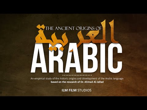 The Ancient History and Origins of the Arabic Language