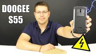 Дешевый ЗАЩИЩЕННЫЙ смартфон Doogee S55