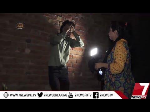 Asaib Zada Episode #48 12 October 2017